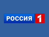 Компания Yellow, Black and White снимет комедийный сериал для телеканала Россия 1