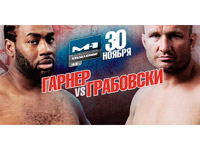 Бойцовский клуб покажет прямую трансляцию боя за титул чемпиона М-1 в тяжелом весе