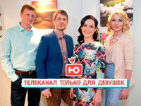 На телеканале Ю стартует психологическое шоу Понять психологию