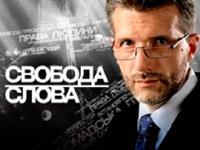 В программе Свобода слова на ICTV будут обсуждать выборы Президента Украины