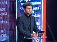 Героями программы Храбрые сердца на канале 1+1 станут пограничники