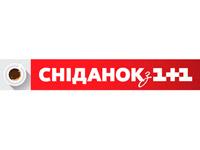 Сніданок з 1+1 собрал большой семейный фотоальбом украинцев