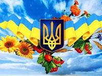 На канале Украина выйдут спецвыпуски События ко Дню Независимости