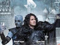 На РЕН ТВ начинается рекламная кампания пятого сезона сериала Игра престолов