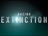 Discovery Channel представляет мировую премьеру эко-триллера Гонка на вымирание