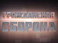 В Гражданской обороне на ICTV расскажут о роскошной жизни руководства ДНР