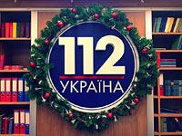 Телеканал 112 Украина создал новогоднее оформление своих студий