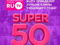 Телеканал RU.TV определит лучшие клипы уходящего года