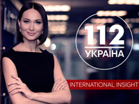 Телеканал 112 Украина запустил проект 112 International Insight