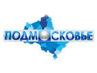 Телеканал Подмосковье открывает новый сезон